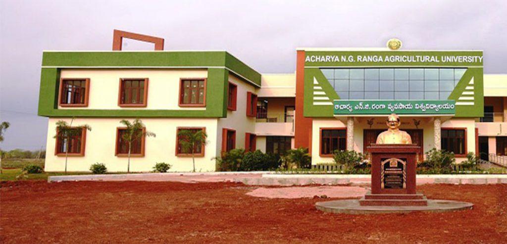 ANU Agricultural University