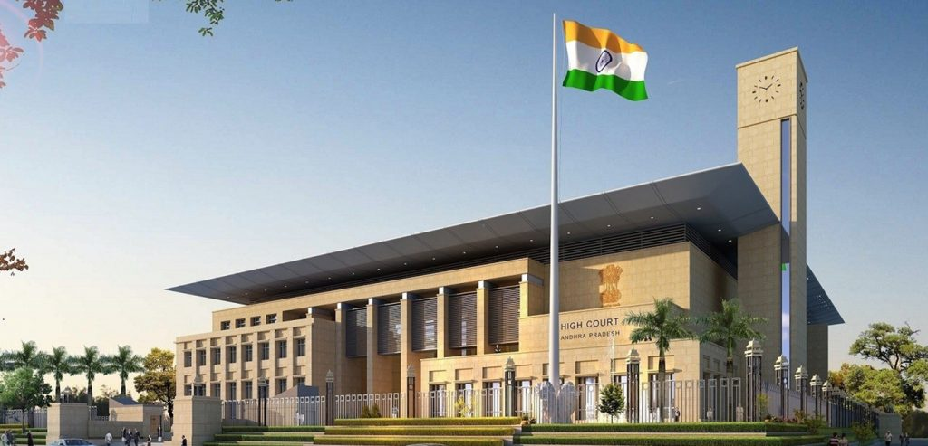 Civil Court Vijayawada